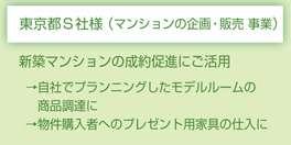 toku_ex_s2