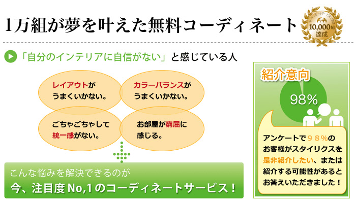 title_cs_3_new