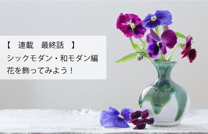 flower3thumb
