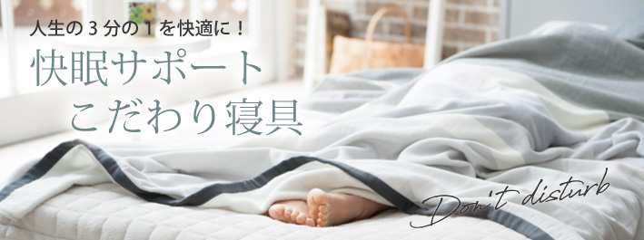 kaiteki_shingu