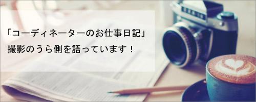UC16_to_staffblog